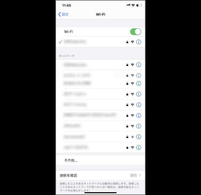 Wi-Fiでの通信確立