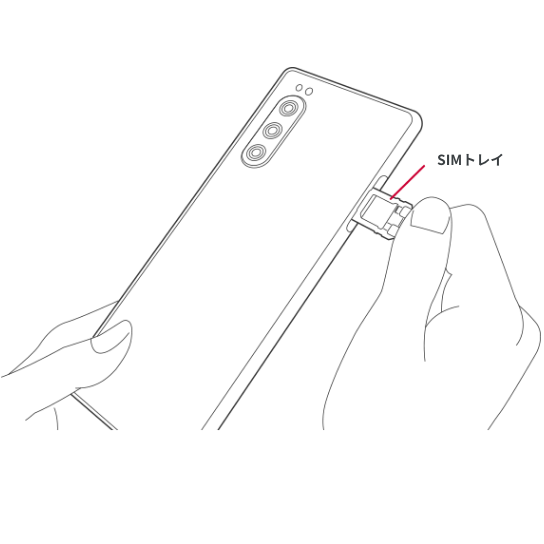 SIMカードトレイを開ける(スマートフォンの場合)