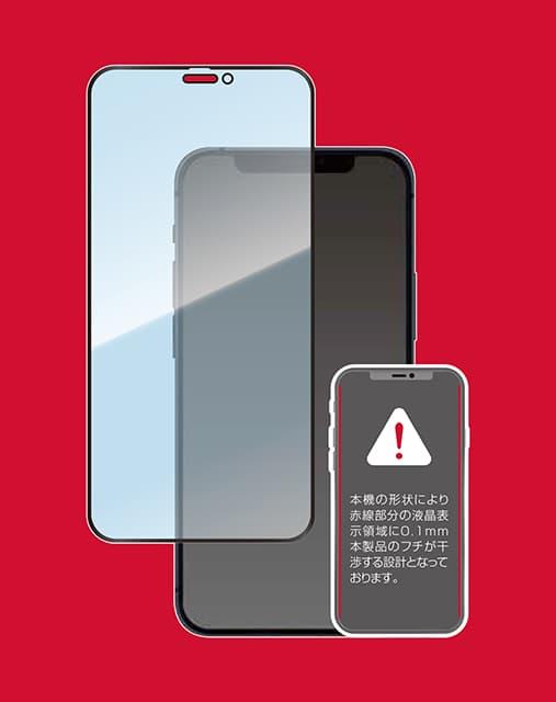 iPhone 11 全画面ガラスフィルム