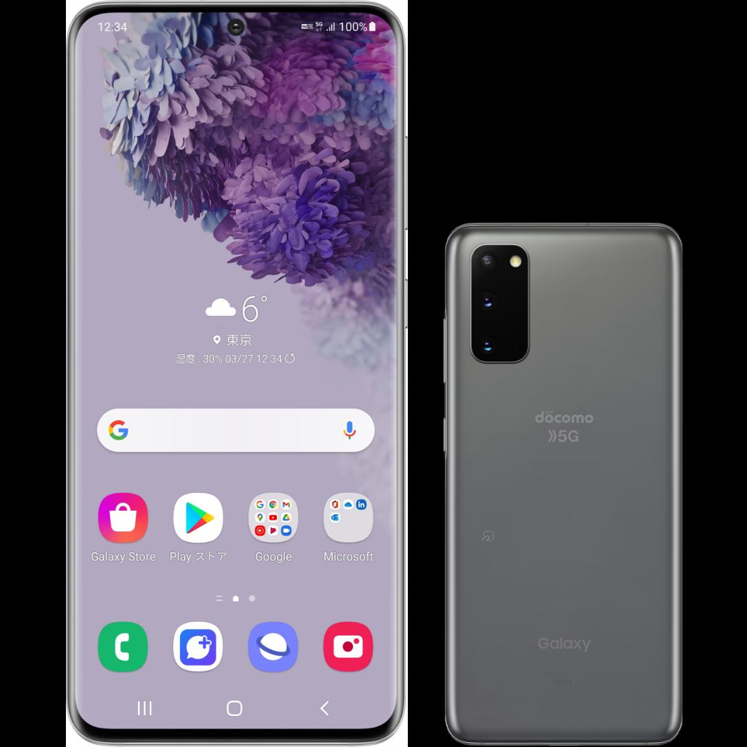 Galaxy S20 5G SC-51A