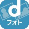 dフォト(プリントサービス機能)